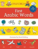Morris, Neil - First Arabic Words - 9780199111350 - V9780199111350