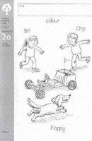 Hunt, Rod; Ackland, Jenny - Oxford Reading Tree: Stage 2: Workbooks: Pack 2a (6 Workbooks) - 9780199160754 - V9780199160754