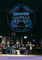 Chen, Xiaomei - The Columbia Anthology of Modern Chinese Drama - 9780231165020 - V9780231165020