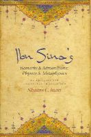 Inati, Shams C. - Ibn Sina's Remarks and Admonitions: Physics and Metaphysics: An Analysis and Annotated Translation - 9780231166164 - V9780231166164