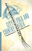 Khvoshchinskaya, Sofia - City Folk and Country Folk (Russian Library) - 9780231183031 - V9780231183031