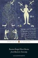 . Ed(s): Karetnyk, Bryan - Russian Emigre Short Stories from Bunin to Yanovsky - 9780241299739 - V9780241299739