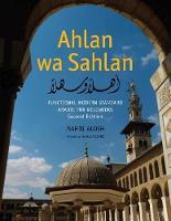 Alosh, Mahdi - Ahlan wa Sahlan - 9780300219890 - V9780300219890