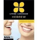 Living Language, Shaked Pasman, Amit - Living Language Hebrew, Complete Edition: Beginner through advanced course, including 3 coursebooks, 9 audio CDs, and free online learning - 9780307972149 - V9780307972149