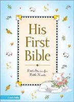 Carlson, Melody - His First Bible - 9780310701286 - V9780310701286