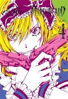 Yuki, Kaori - Alice in Murderland, Vol. 4 - 9780316272377 - V9780316272377
