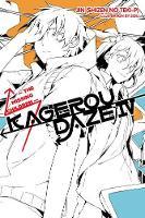 Jin (Shizen no Teki-P) - Kagerou Daze, Vol. 4: The Missing Children - light novel - 9780316308762 - V9780316308762