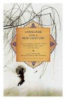 Chang, Tina, Handal, Nathalie, Shankar, Ravi - Language for a New Century - 9780393332384 - V9780393332384