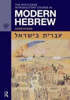 Giore Etzion - The Routledge Introductory Course in Modern Hebrew: Hebrew in Israel - 9780415484176 - V9780415484176