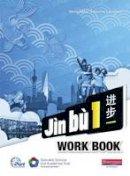 Wang, Lisa; Yan, Hua - Jin Bu Chinese Workbook Pack 1 (11-14 Mandarin Chinese) - 9780435041113 - V9780435041113