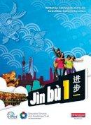 Bin, Yu, Zhu, Xiaoming, Carruthers, Mrs Katharine - Jin Bu Chinese Pupil Book 1 (11-14 Mandarin Chinese) - 9780435041137 - V9780435041137