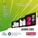 Zhu, Xiaoming; Bin, Yu - Jin Bu 2 Audio CD A (11-14 Mandarin Chinese) - 9780435041212 - V9780435041212
