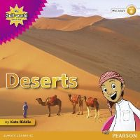 Riddle, Kate - My Gulf World and Me Level 4 Non-fiction Reader: Deserts - 9780435135256 - V9780435135256