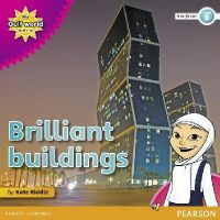 Riddle, Kate - My Gulf World and Me Level 5 Non-fiction Reader: Brilliant Buildings! - 9780435135348 - V9780435135348