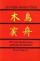 Wieger, Leon - Chinese Characters - 9780486213217 - V9780486213217