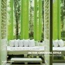 Michael Freeman, Siân Evans - In the Oriental Style - 9780500278949 - KIN0016862