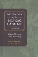 Zhang, Zhibin, Unschuld, Paul U. - Dictionary of the Ben cao gang mu, Volume 1: Chinese Historical Illness Terminology (Ben Cao Gang Mu Dictionary Project) - 9780520283954 - V9780520283954