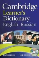 Cambridge University Press - Cambridge Learner's Dictionary English-Russian with CD-ROM - 9780521181976 - V9780521181976