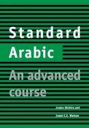 Dickins, James, Watson, Janet C. E. - Standard Arabic: An Advanced Course - 9780521635585 - V9780521635585