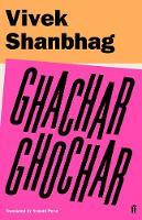 Shanbhag, Vivek - Ghachar Ghochar - 9780571336074 - KTG0016668