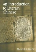 Fuller, Michael A. - An Introduction to Literary Chinese - 9780674017269 - V9780674017269