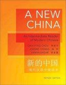 Chou, Chih-p'ing; Chiang, Joanne; Eagar, Jianna - New China - 9780691148366 - V9780691148366