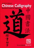 Lei, Qu Lei - Chinese Calligraphy: Standard Script for Beginners - 9780714124254 - V9780714124254