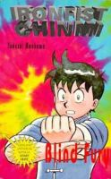 Maekawa, Takeshi - Blind Fury (Ironfist Chinmi - Kung Fu Boy) - 9780747521013 - V9780747521013