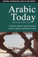 Mace, John - Arabic Today - 9780748635580 - V9780748635580