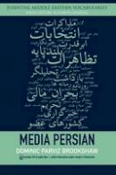 Brookshaw, Dominic - Media Persian (Essential Middle Eastern Vocabularies) - 9780748641017 - V9780748641017