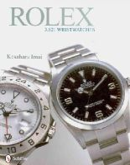 Imai, Kesaharu - Rolex - 9780764333804 - V9780764333804