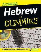 Jacobs, J.S. - Hebrew For Dummies - 9780764554896 - V9780764554896