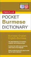 Nolan, Stephen, Lwin, Nyi Nyi - Pocket Burmese Dictionary: Burmese-English English-Burmese (Periplus Pocket Dictionaries) - 9780794605735 - V9780794605735