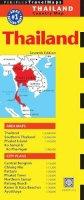 Periplus Editions - Thailand Travel Map Seventh Edition (Periplus Travelmaps) - 9780794607081 - V9780794607081