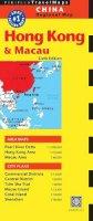 Editors of Periplus - Hong Kong & Macau Travel Map Sixth Edition (Periplus Travel Maps) - 9780794607111 - V9780794607111