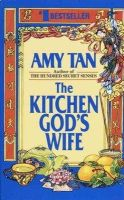 Tan, Amy - The Kitchen God's Wife - 9780804107532 - KRS0006491