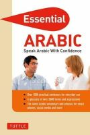 Mansouri, Fethi - Essential Arabic - 9780804842396 - V9780804842396