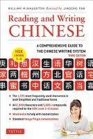 McNaughton, William - Reading and Writing Chinese - 9780804842990 - V9780804842990