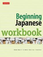 Kluemper, Michael L., Berkson, Lisa, Patton, Nathan, Patton, Nobuko - Beginning Japanese Workbook: Revised Edition - 9780804845588 - V9780804845588
