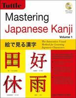 Grant, Glen Nolan - Mastering Japanese Kanji: The Innovative Visual Method for Learning Japanese Characters (CD-ROM Included) - 9780804845786 - V9780804845786