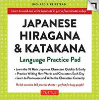 Keirstead, Richard S. - Japanese Hiragana & Katakana Language Practice Pad (Tuttle Practice Pads) - 9780804846257 - V9780804846257