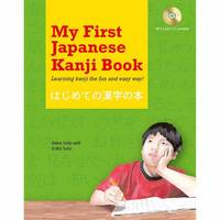 Sato Ph.D., Eriko, Sato, Anna - My First Japanese Kanji Book: Learning Kanji the fun and easy way! [MP3 Audio CD Included] - 9780804848893 - V9780804848893