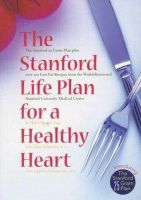 Shroeder, John Speer, etc. - The Stanford Life Plan for a Healthy Heart - 9780811810456 - KST0010286