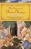 Lakhnavi, Ghalib; Bilgrami, Abdullah - The Adventures of Amir Hamza (Modern Library Classics) (Modern Library Classics (Paperback)) - 9780812977448 - V9780812977448