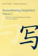 Heisig, James W., Richardson, Timothy W. - Remembering Simplified Hanzi: Book 1, How Not to Forget the Meaning and Writing of Chinese Characters - 9780824833237 - V9780824833237