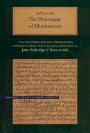 Al-Shurawardi, Shibab al-Din - Philosophy of Imagination - 9780842524575 - V9780842524575