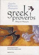Theodoakis, Achille - Greek Proverbs (Sayings, quotations, proverbs) - 9780862815561 - KSS0001196
