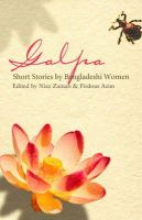 - Galpa: Short Stories by Bengali Women - 9780863565670 - V9780863565670