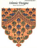 Horn, Diane Victoria - Islamic Designs - 9780880451314 - V9780880451314