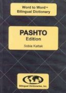 Sesma, C. - English-Pashto & Pashto-English Word-to-word Dictionary: Suitable for Exams - 9780933146341 - V9780933146341